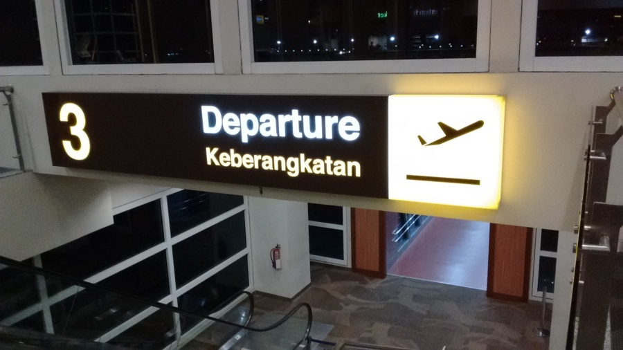 Departure Gate at Bali Ngurah Rai International Airport